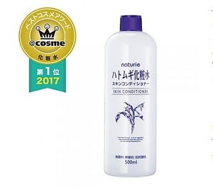 IMJU naturie Hatomugi Skin Conditioner 16.9 Floz./500ml