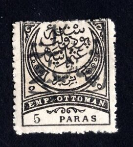 "Turkey 1886 stamp Mi#51 black overprint ""2"" MH"