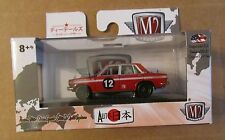M2 Machines Auto-Japan 1969 NISSAN BLUEBIRD 1600 SSS ~ Red ~ 1:64 ~ NIP
