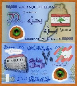 Lebanon, 50000 (50,000) Livres, 2013, P-NEW, Polymer, Commemorative, UNC