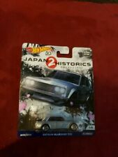Hot Wheels Japan Historics