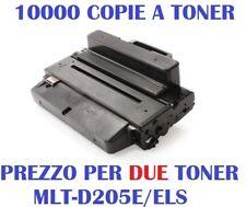 CARTUCCIA PER SAMSUNG ML-3710 ML-3712 SCX-5637 PREZZO PER 2 TONER MLT-D205E