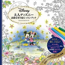Disney Lovely coloring lesson book for adult F/S from Japan Mickey & Minnie