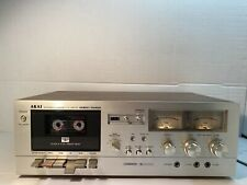 AKAI GXC-709D Stereo Cassette Deck