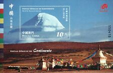 MACAO-CHINA -2007-SCENIC CONTINENT LANDSCAPES -KANGRINBOQE MOUNTAIN SOUV. SHEET-