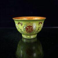 Chinese Old Porcelain Green Enamel Longevity Pattern Bowl