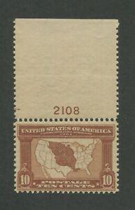 1904 United States Postage Stamp #327 Mint NH  HUGE TOP PLATE #2108, CERT