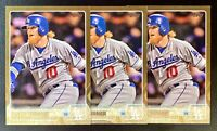 Lot of (3) 2015 Topps Update #US183 JUSTIN TURNER Gold Parallel SP /2015