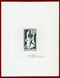 Mauritania 1969 #C87, Artist Signed Die Proof, Marathon, Olympic Games