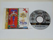 Sega Saturn (NTSC-JAP) Christmas Nights