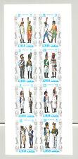 Ajman MI #A684-H684 Germany Military Uniforms 8v on 1v Collective Proof