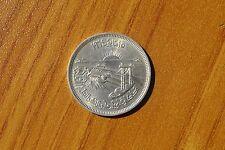 MONETA EGITTO 25 PIASTRES 1964 ARGENTO SILVER 720 peso 10 gr SUBALPINA