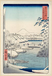Ando Utagawa Hiroshige  Giclee Canvas Print Paintings Poster Reproduction Copy
