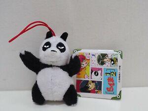 "Ranma 1/2 Panda Genma Mascot Strap Sk Japan 3.5"" Plush TAG Toy Doll Japan"