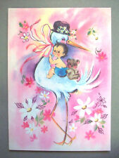 Unused new Baby delivered by Stork  vintage greeting card  *T