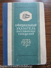 SOVIET UNION Train Timetable 1956 Amtliches Kursbuch Indicateur officiel Horario