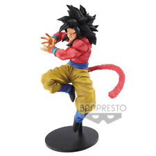 DRAGON BALL GT - Son Goku SSJ4 x10 Kamehameha Pvc Figure Banpresto