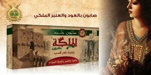 Amber&Oud, der berühmte orientalische Duft in einer Alepposeife ++