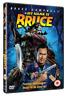 Bruce Campbell, Grace Thorsen-My Name Is Bruce (UK IMPORT) DVD [REGION 2] NEW