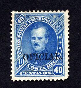 Costa Rica 1887 stamp Mi#Di5 V b MNG