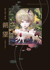 Yasushi Suzuki Art Early Works - Sakubou - ANIME GAME ARTBOOK NEW