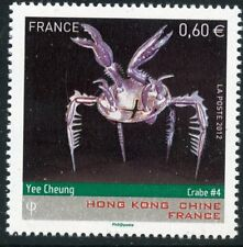 STAMP / TIMBRE  FRANCE  N° 4651 ** / ART / CRABE SCULTURE