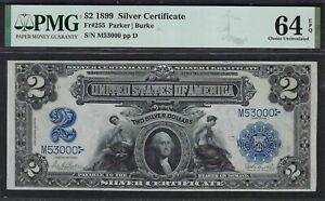 Currency (US) - Fr#255 - $2 1899 SilverCertificate - ChUnc64 FrCatVal $1800.00