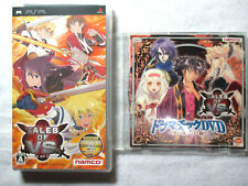 Used tales of VS Versus sets (PlayStationPortable PSP) Japan Free Ship import