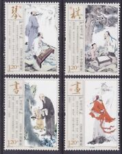 China PRC 4122-25 MNH 2013 Four Arts of Chinese Scholars Full Set of 4 Very Fine