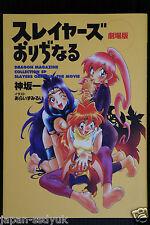 Slayers Original Movie Screenplay Book Hajime Kanzaka