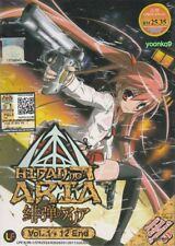 Hidan no Aria (Vol. 1~12 End + Soundtrack CD) DVD Anime _ English Sub _Region 0