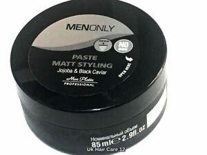 Mon Platin Professional Jojoba & Caviar Styling Matt Paste 85ml x 2 Jars