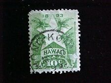 HAWAII: USED #77 HONG KONG DATE CANCEL VERY RARE