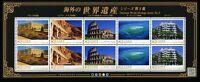 Japan 2014 UNESCO III Kolosseum Versailles Barrier Reef Ägypten 6813-6817 MNH