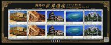 JAPAN 2014 UNESCO III Kolosseum Versailles Barrier Riff Ägypten Egypt ** MNH