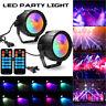 30W RGB+UV COB LED RGB Stage Lighting DMX Remote DJ Bar Disco KTV Party  L R