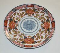 """Georges Briard Peony Authentic Repro. of 19th Cent Japanese 7-5/8"""" Dinner Plate"""