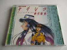METEOR SCHLACHTSCHIFF NADESICO Kia Asamiya CD Ever Anime 2000 NM+