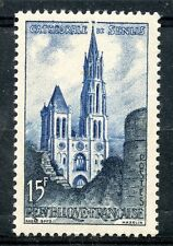 STAMP / TIMBRE FRANCE NEUF N° 1165 ** CATHEDRALE DE SENLIS