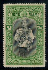 "1917 Thailand Siam Stamp King Vajiravudh ""London"" 3 Baht Sc#172 Mint"
