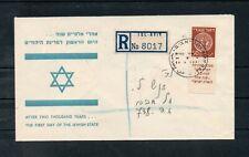 Israel Scott #6 Doar Ivri 50p Tab on Private Cachet FDC!!