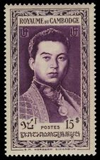 CAMBODIA 17 (Mi17) - King Norodom Sihanouk (pf95572) NH $42.50