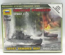 Zvezda #6164 Soviet Armored Boat Project 1125 (1/350) River Craft Art of Tactic