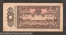 AFGHANISTAN 5 RUPEES P2a 1298 (1920) UNC WITH COUNTERFOIL CURRENCY MONEY NOTE