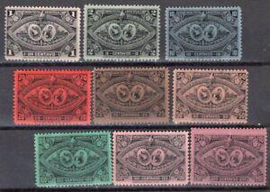 GUATEMALA 1897 NINE STAMPS MH