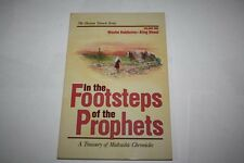 Moshe-King Shaul in the footsteps of the Prophets book