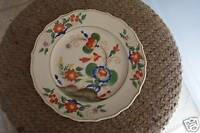 Taste Setter Imperial Chrysanthemum dinner plate 6 available