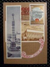 Russia MK 1980 Olympics Minsk maximum carta carte MAXIMUM CARD MC cm a8434