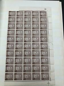 BELGIUM 1926 Tuberculosis set in full MNH sheets - rare ! (CV $820 EUR710)