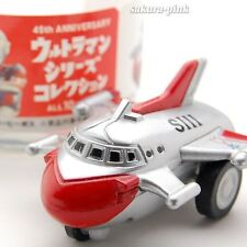 Jet VTOL 45th Anniversary Ultraman Series Collection Pull Back Car Promo Japan